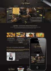 Indian restaurant - Wordpress templates