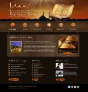 Islam - Website template